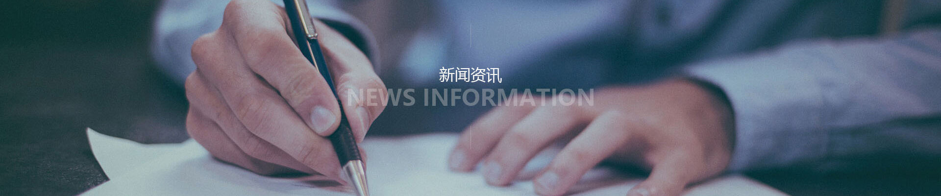 广西盘达德赢体育app官网有限责任公司